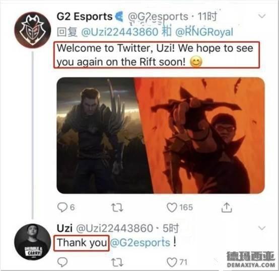 期待再次交手 Caps父亲和UZI推特互动